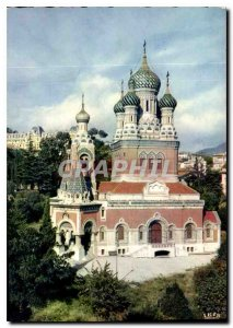 Modern Postcard Reflections of the French Riviera Nice A M the Russian Church...
