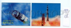 501423 BHUTAN 1970 year SPACE two stamps 3-D Lenticular