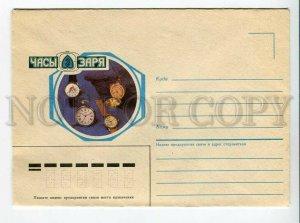 3178432 USSR ADVERTISING watch Zarya envelope Zelenova 1987 yea