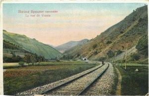Serbia railroad - la rue de Vranie old postcard