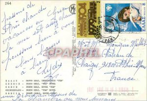 Postcard Modern Greece Porto Heli Hotel PLM Hellas