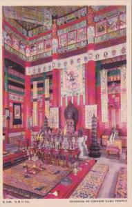Chicago World's Fair 1933 Interior Of Chinese Lama Temple