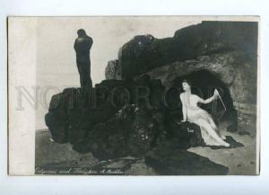 214877 NUDE Calypso & Odysseus by BOCKLIN Vintage postcard