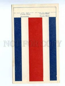 179735 COSTA RICA flag old paper flag card 1957 year