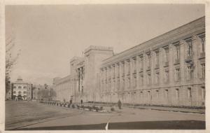RP: TEHRAN, Iran, PU-1928; Large Building