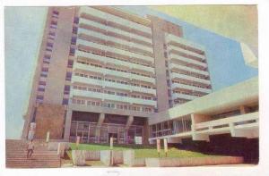 Tashkent  , Uzbekistan , 1987, Youth House. Hotel  SHODLIK