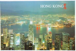 Victoria Harbour Hong Kong China Unused Postcard D31