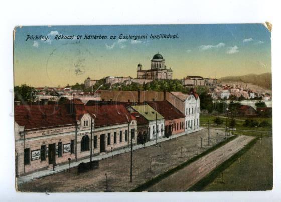 174082 Slovakia PARKANY Sturovo Vintage RPPC military postage
