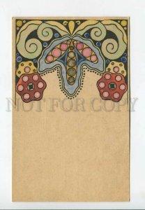 3182512 ART NOUVEAU Ornament Flowers Vintage RUSSIA Postcard