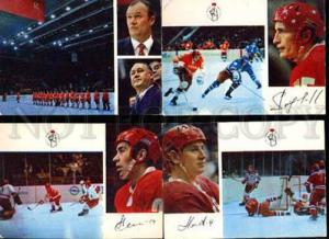 009550 Ice Hockey players USSR 1973 champions Collection 25 PC