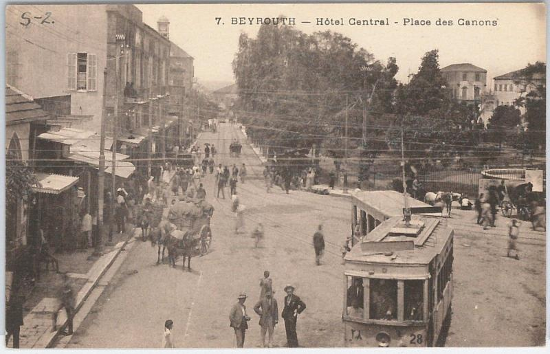 LEBANON - Vintage Postcard - BEYROUTH : TRAM!