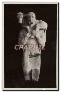 Old Postcard Museum of & # 39ACropole d & # 39Athenes archaic statue Moschophore