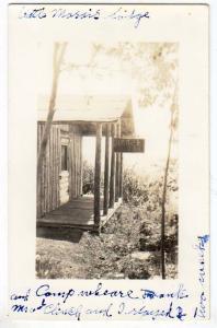RPPC, Little Marais Bridge & Camp