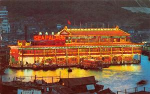 Aberdeen Hong Kong~Sea Palace Floating Restaurant~Neon Night Lights~1960s PC