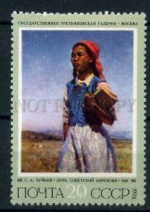 507522 USSR 1974 year Chuykov daughter of Soviet Kyrgyzstan