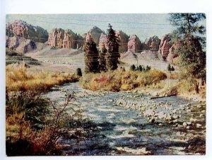 238945 Kyrgyzstan Jets-Oguz river old postcard