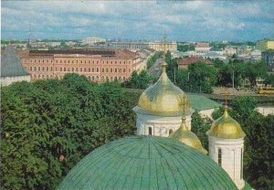 Russia Yaroslavl View from the Spaso-Proebrazhensky Monastery
