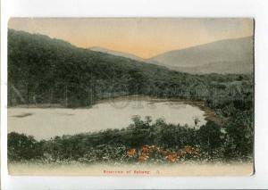 271047 INDONESIA HOLLAND INDIA SABANG reservoir Vintage tinted