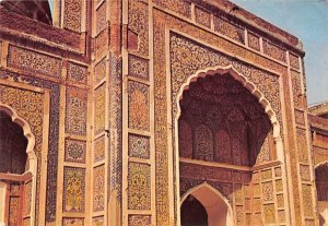 Example of Fresco Painting Moghal Period Pakistan Postal Used Unknown