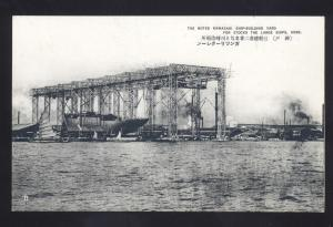 KOBE JAPAN THE NOTED KAWASAKI SHIP BUILDING YARD LARGE SHIPS OLD POSTCARD