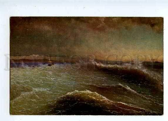 126175 Surf Waves by Armenian Artist AIVAZOVSKY old color PC