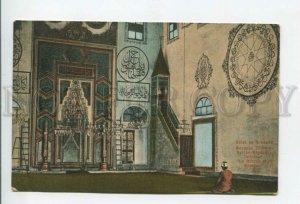 432839 Turkey Salut de Brousse Yildirim Sultan Bayazed Mosque Pray Vintage PC