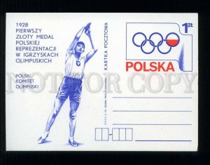 273806 POLAND 1975 year Olympic Committee postal card