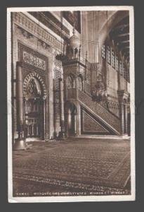 088944 SYRIA Damas Mosquee des Ommeyyades mihrabet minbar