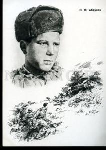 137088 WWII RUSSIAN Ivan ABDULOV Sniper Hero of USSR