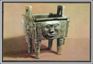 China Relics Shang Dynasty