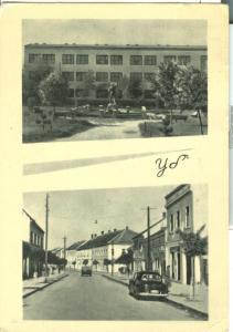 Russia, Komi, Yb, 1962 used Postcard