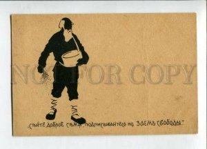 3148434 ADVERTISING Liberty Loan SILHOUETTE by ZELENSKY Vintage