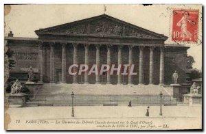 Old Postcard Paris The Chamber Of Deputies