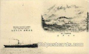 S.S. Arabia Maru Nippon Yusen Kaisha Ship NYK Shipping Unused very light corn...