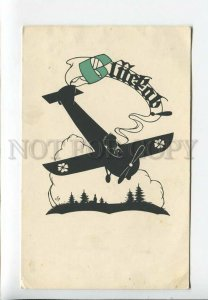 3182505 SILHOUETTE Greeting Boy PLANE by OST Vintage PC