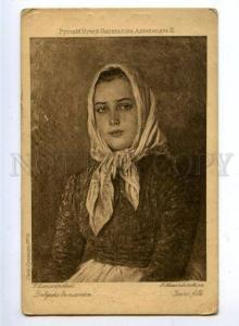 159568 RUSSIA Belle Girl in shawl by ALEXANDROVSKY vintage PC