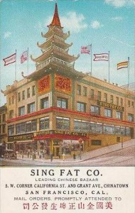 California San Francisco Sing Fat Co Leading Chinese Bazaar
