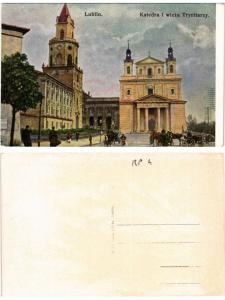 CPA AK LUBLIN Katedra I wieza Trynitarzy POLAND (371399)