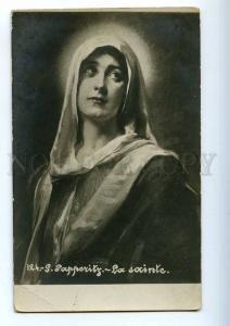 215125 Saint BELLE Madonna by PAPPERITZ Vintage postcard