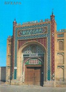 Postcard Uzbekistan Bukhara Sitorai-Mohi-Hossa Palace's gate architecture