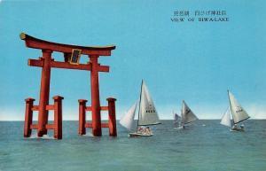 Japan View of Biwa-Lake Large Freshwater Shiga Prefecture