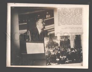 094116 USSR Lenin On II-nd congress of Komintern photo POSTER