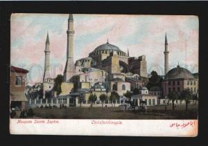 077369 TURKEY CONSTANTINOPLE Mosque Sainte Sophie Vintage PC