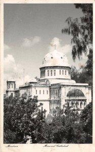 uk41845 memorial cathedral mombasa kenya
