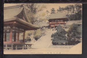 Hachiman Temple,Kamakura,Japan Postcard