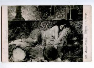 235167 Odalisque NUDE Woman SLAVE HAREM by COMERRE Vintage PC