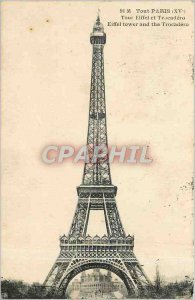 Old Postcard All Paris Eiffel Tower and Trocadero