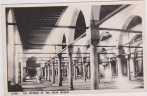 RP: Interior of the Azhar Mosque, Cairo Egypt