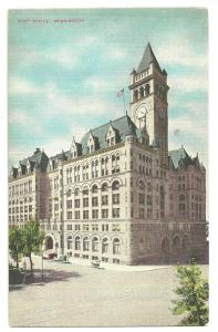 1920's Post Office, Washington D.C.