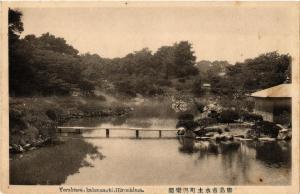 CPA Hiroshima Yorakueu, kakomachi JAPAN (724226)